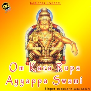 Om Kara Rupa Ayyappa Swami Albumcover