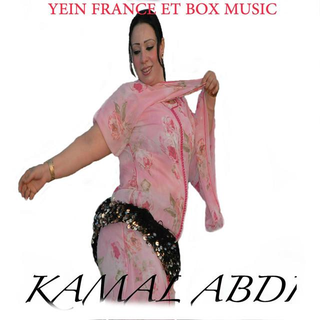 Abdi Kasri Maaya Gued Flossi album cover