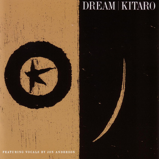 Agreement A Song By Kitaro On Spotify
