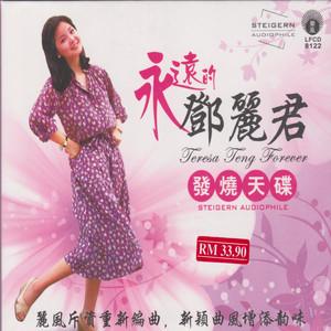 Teresa Teng / 永遠的鄧麗君發燒天碟 | Spotify | Jpop Girls