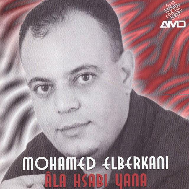 Mohamed El Berkani