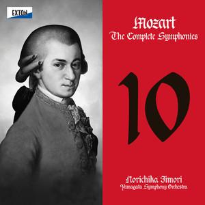 モーツァルト 交響曲全集 No. 10 Albümü