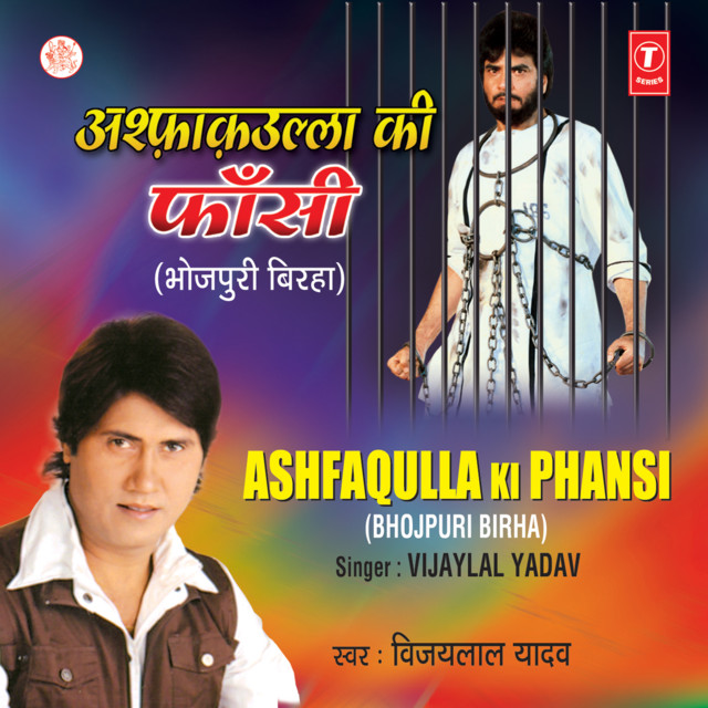 Ashfaqulla Ki Phaansi by Vijay Lal Yadav on Spotify