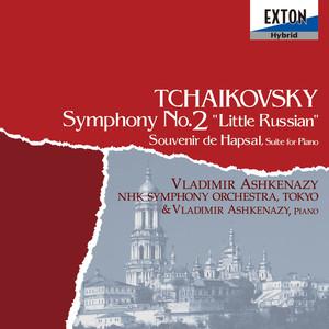 Tchaikovsky: Symphony No. 2 Little Russian, Souvenir de Hapsal Albumcover