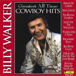 Greatest All Time Cowboy Hits album