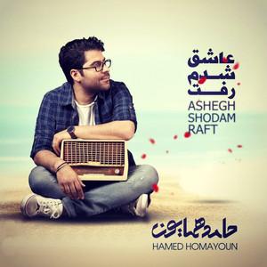 Ashegh Shodam Raft Albümü
