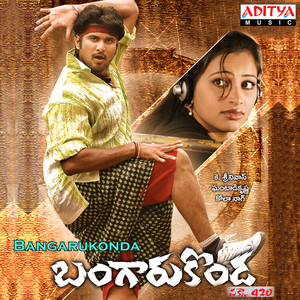 Bangarukonda (Original Motion Picture Soundtrack) album