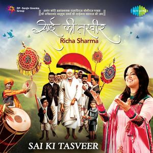 Sai Ki Tasveer