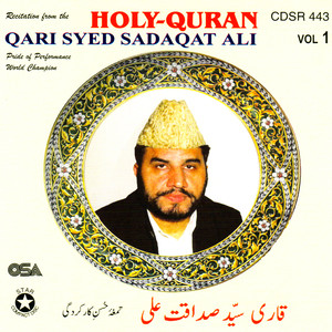Holy-Quran Albümü