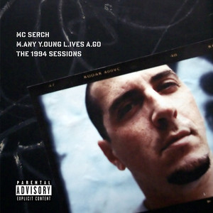 M.any Y.oung L.ives A.go: The 1994 Sessions album
