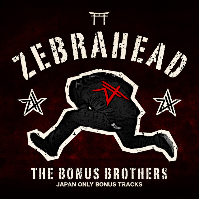 The Bonus Brothers (Japan Only Bonus Tracks)