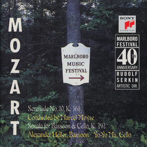 Mozart: Serenade, K. 361; Sonata for Bassoon & Cello, K. 292 (Remastered) Albumcover