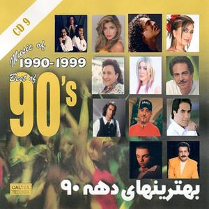 Best of 90's Persian Music Vol 9