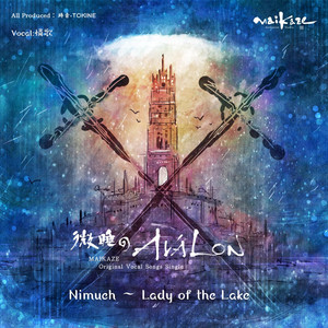 Nimueh - Lady of the Lake Albümü