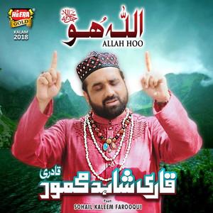 Allah Hoo Albümü