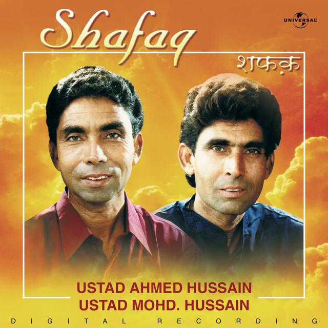 Apne Ghar Ke Dar - O - Deewar Ko, a song by Ahmed Hussain
