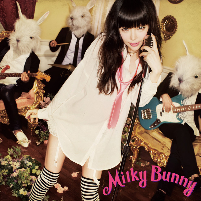 Milky Bunny reveals a 2-minute PV for Milk Shake SOS