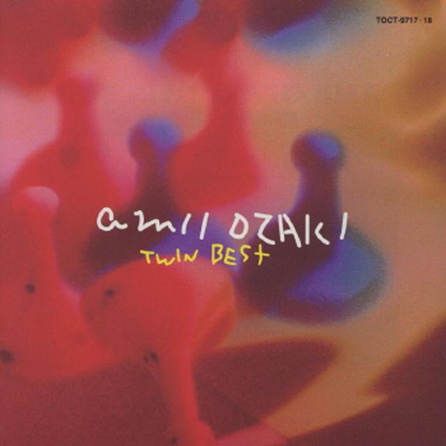 太陽のひとりごと, a song by Am...