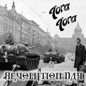Revolution Day album