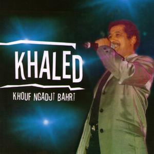 Khouf ngadji bahri album