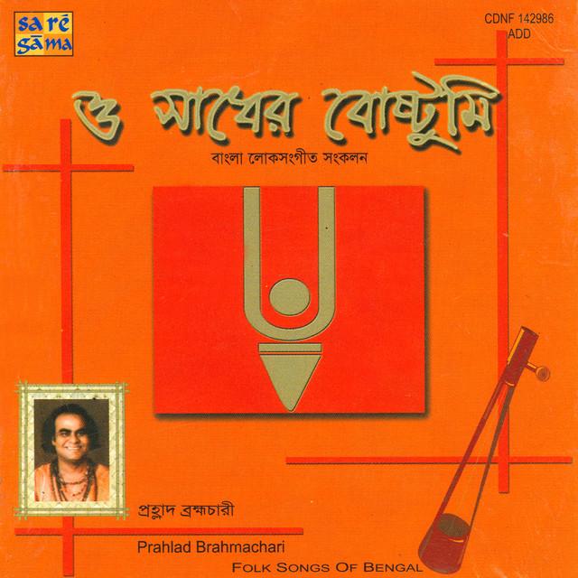 Dayal Guru Go  , a song by Prahlad Brahmachari on Spotify