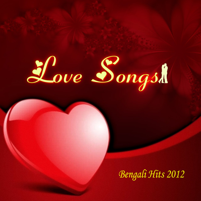 Ek Baishakhe Dekha Holo Dujanay, a song by Aarti Mukherji on