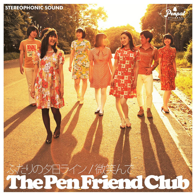 Futari no Yuhi Line / Hohoende by The Pen Friend Club on Spotify