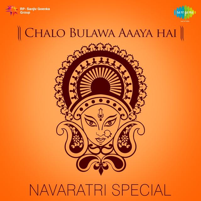 Durga Hai Meri Maa, a song by Mahendra Kapoor, Minoo
