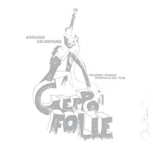 Geppo Il Folle (2011 Remaster) Albumcover