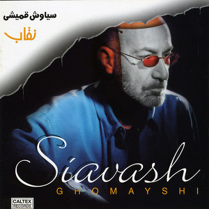 Neghab - Persian Music