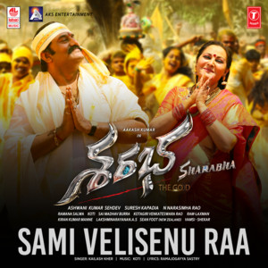 "Sami Velisenu Raa (From ""Sharabha"") Albümü"