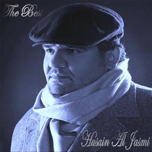 Husain Al Jassmi