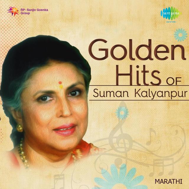 Suman Kalyanpur outshines Lata Mangeshkar Songs Of Yore