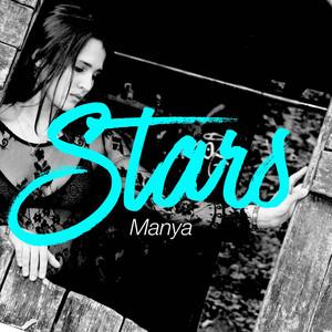 Stars Albümü