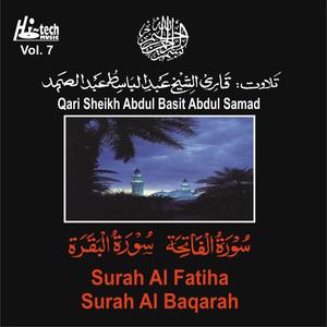 Surah Al Fatiha Surah Al Baqarah Albümü