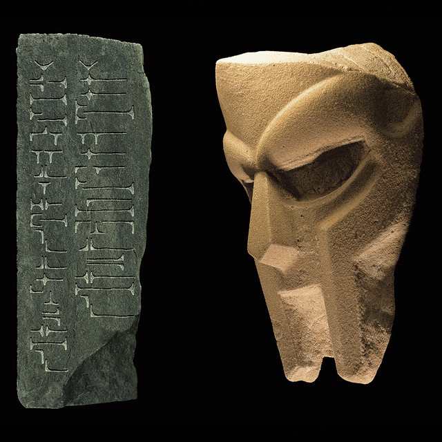 Album cover for BORN LIKE THIS (10TH ANNIVERSARY EDITION) by MF DOOM