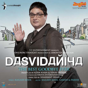Dasvidaniya the Best Goodbye Ever (Original Motion Picture Soundtrack) Albümü