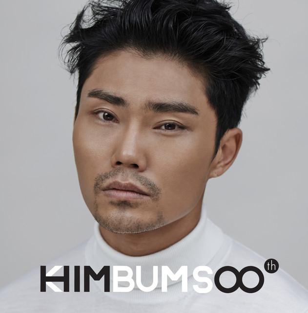 Kim Bum Soo On Spotify