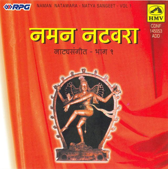 jay gange bhagirathi song