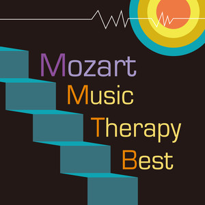 Mozart Music Therapy Best (監修: 和合治久) Albümü