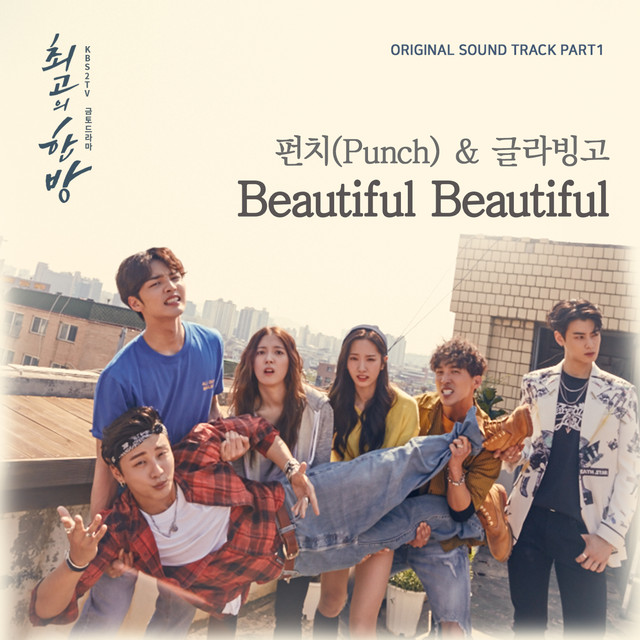 The Best Hit (Original Television Soundtrack), Pt. 1