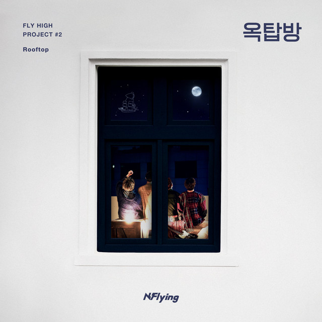 FLY HIGH PROJECT #2 'Rooftop'