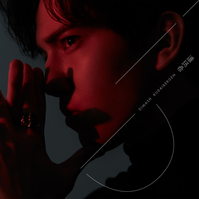 Album cover for iD by Dimash Kudaibergen