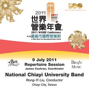 National Chiayi University Band