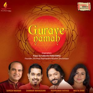 Gurave Namah Albumcover
