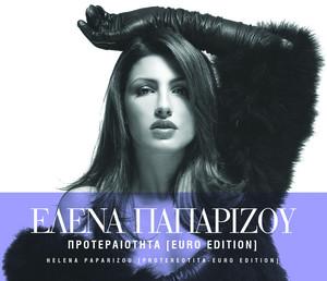 Protereotita - Euro Edition Albumcover