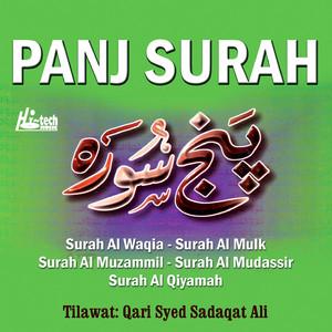 Panj Surah Albümü