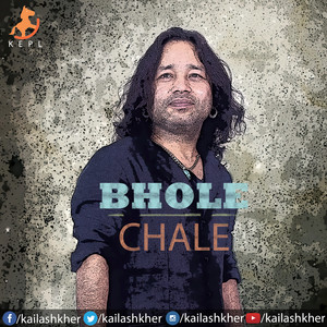 Bhole Chale Albümü