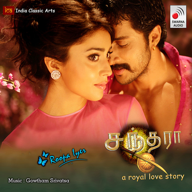 Lai La Lai Mp3 Naa Song Downld: Vaanil Ulla Madhiyum, A Song By Ranjith On Spotify