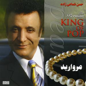 Morvarid (Pearl) - Persian Music
